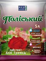 Субстрат Полесский для роз, (pH 5,5-6,5), 5 л