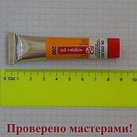 Краска масляная ArtCreation, (200) Желтый, 12мл