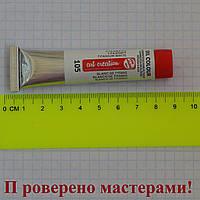 Краска масляная ArtCreation, (105) Белила титановые, 12мл