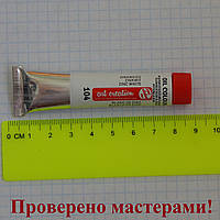 Краска масляная ArtCreation, (104) Белила цинковые, 12мл