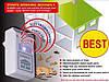 Ультразвуковой отпугиватель тараканов, грызунов и насекомых РИДДЭКС (RIDDEX Pest Repelling Aid)