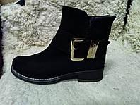 Замшевые стильные ботинки на низком ходу