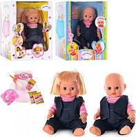 Кукла Валюша T0904R/830678-2