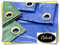 Тенты из полипропилена (тарпаулин), плотность 65 г/м.кв.4x5 синий цвет