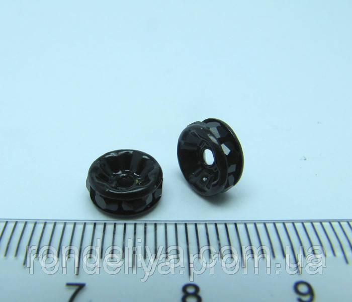 Рондель с черными стразами диаметр 8 мм
