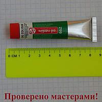 Краска масляная ArtCreation , (662) Перманент зеленый, 12мл