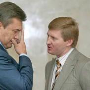Янукович готовится к разгрому донецких?