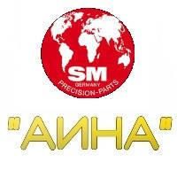 Кольца поршневые AUDI A6 2.4 AGA / ALF 2 Cyl. 81,00 1,5 x 1,5 x 2,0 mm (пр-во SM) 795076-00-2