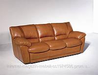 Диван кожаный LEO  мод.103, фото 1
