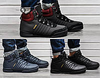 Мужские зимние кроссовки Adidas JAKE 2.0 Blauvelt3 цвета в наличии