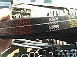 Приводной ремень А-2800 Excellent, фото 3