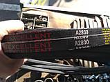 Приводной ремень А-2800 Excellent, фото 9