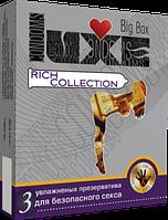 "Презервативы Luxe Big Box ""Богатая коллекция"""