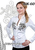 Женская вышитая блузка (заготовка) БЖ-60
