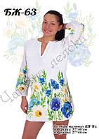 Женская вышитая блузка (заготовка) БЖ-63