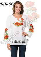 Женская вышитая блузка (заготовка) БЖ-66