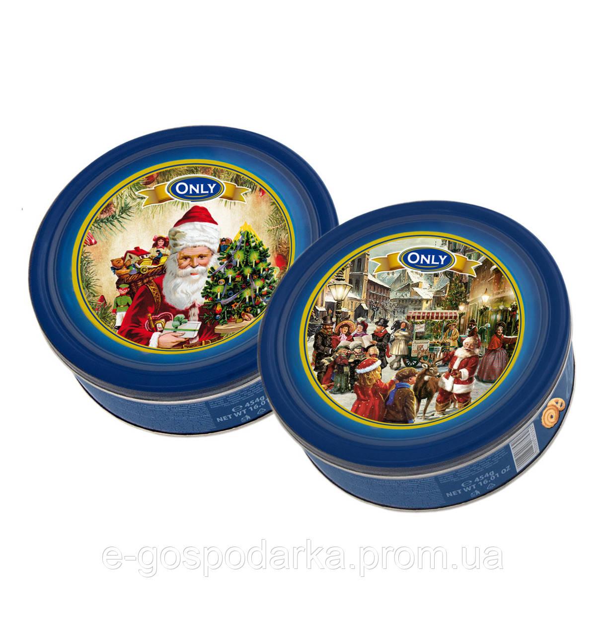 Рождественское печенье в металлической коробке Only 454 г