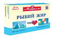 Рыбий жир А,Д,Е Омега 100кап.Мирролла Россия