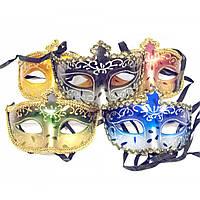 Маска венецианская для карнавала