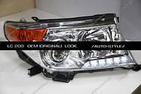 Альтернативная оптика Toyota Land Cruiser 200  копия оригинальной