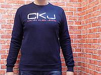 Свитер мужской  (цвет синий) Calvin Klein.