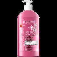 Eveline Cosmetics 350мл BODY CAREMED: ИНТЕНСИВНО питательный бальзам для тела - АРКТИЧЕСКАЯ МАЛИНА