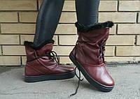 Модные ботинки на меху  с отворотом на шнуровке