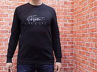 Свитер мужской  (цвет черный) LACOSTE.