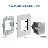 Центральна плата (1 мод.) телефонного/комп'ютерної розетки ABB Zenit Срібло N2118.1 PL, фото 2
