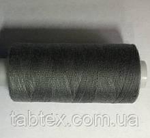 Нитка швейная 40/2 400ярд. D 246 серый.