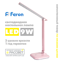 Настольная LED лампа Feron DE1725 30LED 9W 6400K розовая (для маникюра)