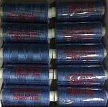 Швейна Нитка 40/2 400ярд. 312 D блакитний., фото 2