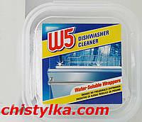 """Очиститель для посудомоечных машин """"W5 """"5 шт.*25 г"""