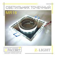 Встраиваемый потолочный светильник Z-Light AZ043 LED MR16