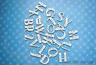 Чипборд  Буквы