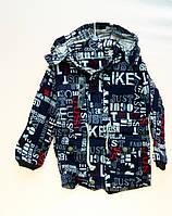 Детская куртка парка AYX 120р, 140р, 150р