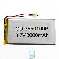 Аккумулятор GD 3550100P 3000mAh Li-ion 3.7V