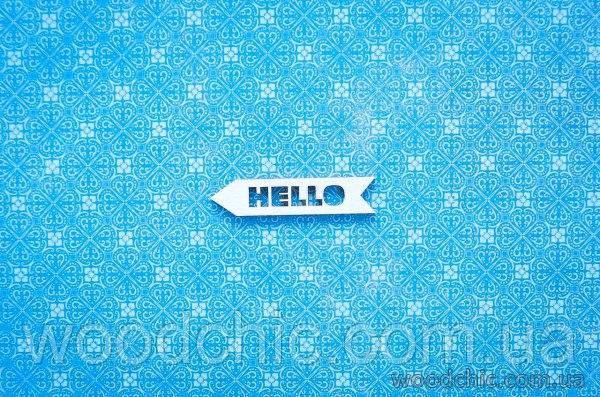 "Чипборд Надпись ""Hello"""