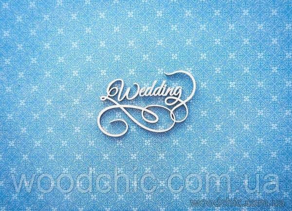 """Чипборд """"Wedding 3"""""""
