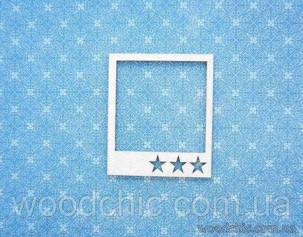 Чипборд рамка полароїд з зірочками