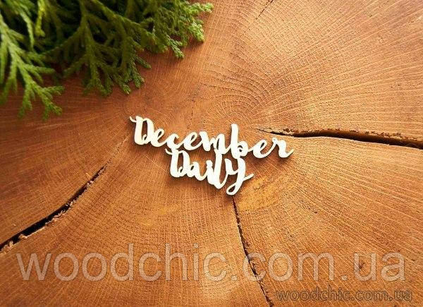 """Чипборд """"December daily"""" 3"""