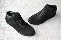 Ботинки мужские зимние нубуковые PERFORMANCE