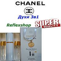 Духи 3в1 Chanel CHANCE eua de parfum
