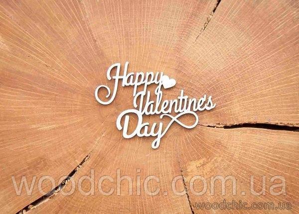 "Чипборд ""Happy Valentine's Day"""