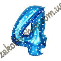 """Фольгированные воздушные шары, цифра """"4"""", размер 16 дюймов/42 см, цвет: голубой металлик с белыми звездочками,"""