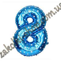"""Фольгированные воздушные шары, цифра """"8"""", размер 16 дюймов/42 см, цвет: голубой металлик с белыми звездочками,"""