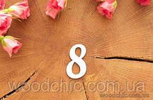 Чипборд цифра 8