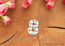 Чипборд цифра 8 с цветочками