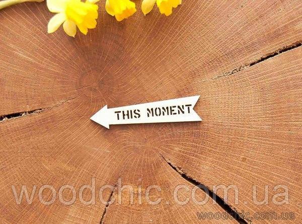 "Чипборд ""This moment"""