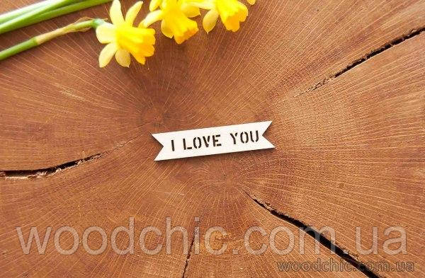 """Чипборд """"I love you"""""""